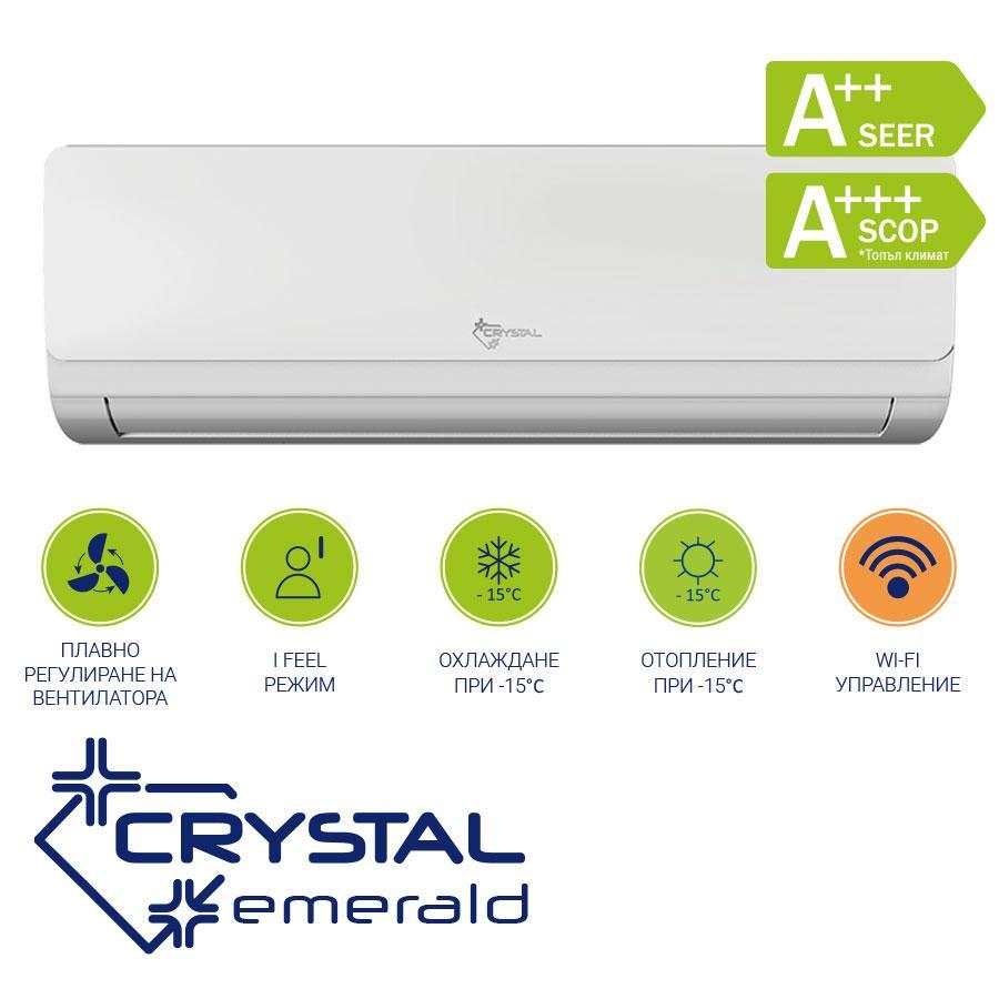 Crystal Emerald - Инверторен климатик - 1