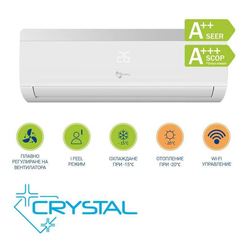 Crystal - Инверторен климатик - високостенен - 10