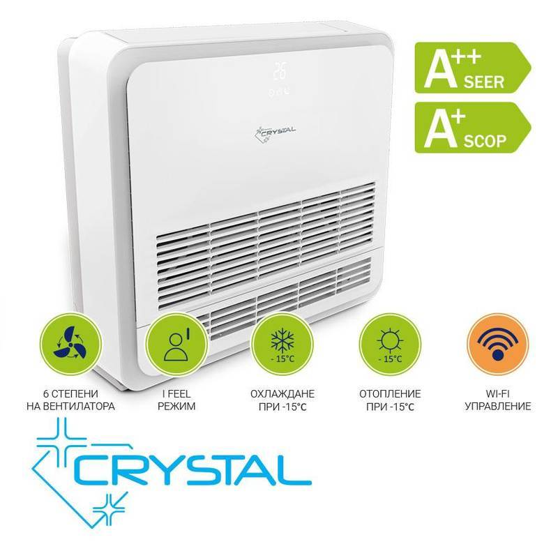 Crystal CCI-9H-UR4 - Конзолен климатик