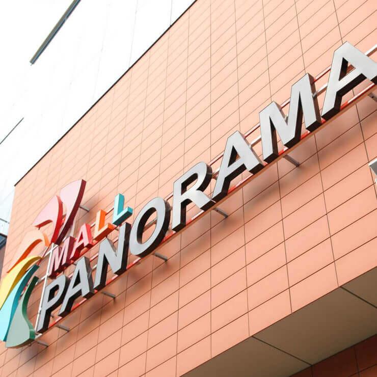 Централна вентилация и климатизация на ПАНОРАМА МОЛ - 1